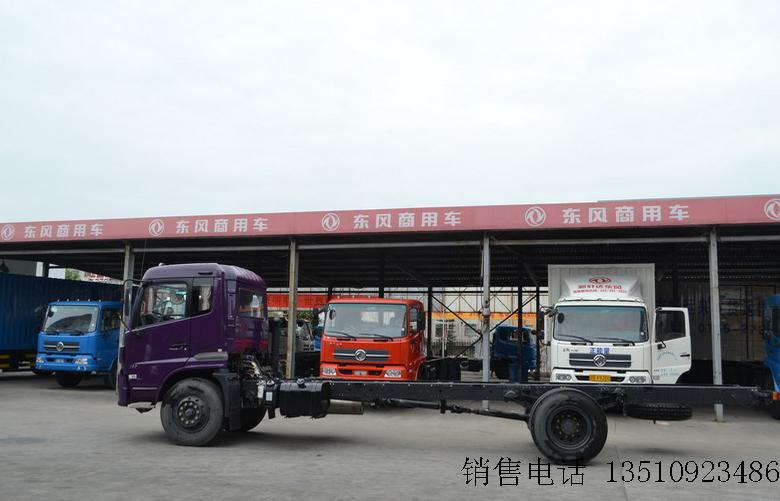东风商用车 天锦中卡 185马力 4X2 7.5米载货车(底盘)