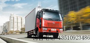 一汽解放 J6L中卡 180马力 4X2 7.7米排半厢式载货车